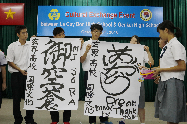 Giao lưu với trường Genkai Nhật Bản
